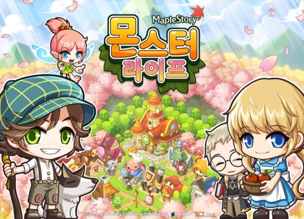 Maplestory Afterland Guide: The Quests And Rewards